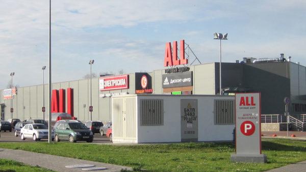 Торговый центр «ALL» на Долгиновском тракте в г. Минске