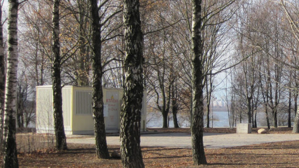 Парк имени 900-летия г. Минска