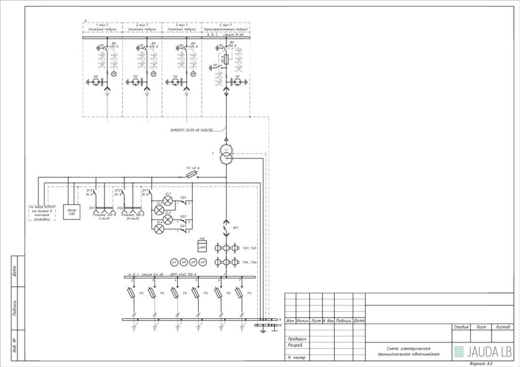 Однотрансформаторная КТПБ: схема