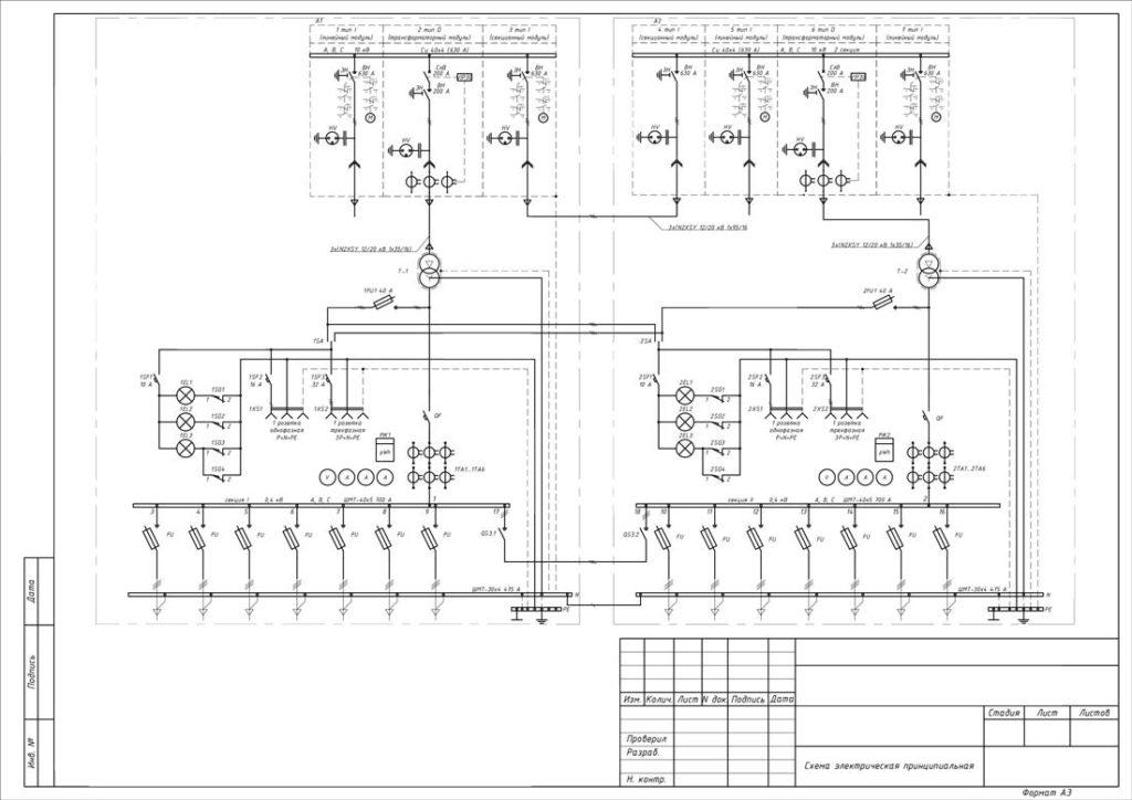 Схема 2КТПБ
